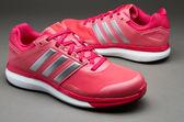 ADIDAS 女 SUPERNOVA GLIDE 7 K 慢跑鞋 - S83290