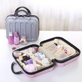 旅行化妝箱盒大容量多功能簡約大號手提專業防水韓國女士化妝包【星時代生活館】