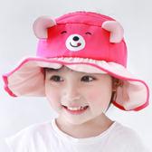 寶寶帽 漁夫帽 嬰兒帽 可摺疊遮陽帽  空頂帽 防曬必備 CA5335 好娃娃