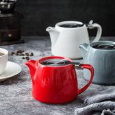 交換禮物 手動咖啡壺 陶瓷咖啡壺簡約下午茶壺帶濾