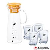 【ADERIA】日本進口貓咪把手耐熱玻璃水瓶組(黃)