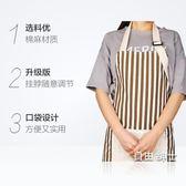 棉麻家居廚房時尚圍裙烘焙工作服面包店半身(免運)