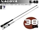 《飛翔無線》NAGOYA S-40 (台灣製造) 雙頻天線〔 全長38cm 重量87g 雙色可選 〕