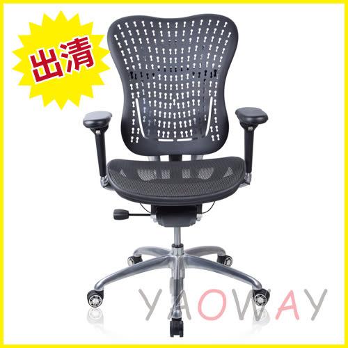 【耀偉】{福利品出清} FUN SHYAN 人體工學椅SL-A4(灰網) -辦公椅/電腦椅/主管椅