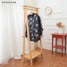 【JL精品工坊】無印風實木掛衣架限時$1...