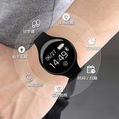 無指針概念手錶男女學生電子錶創意森繫小清新櫻花星空手環黑科技 igo 玩趣3C