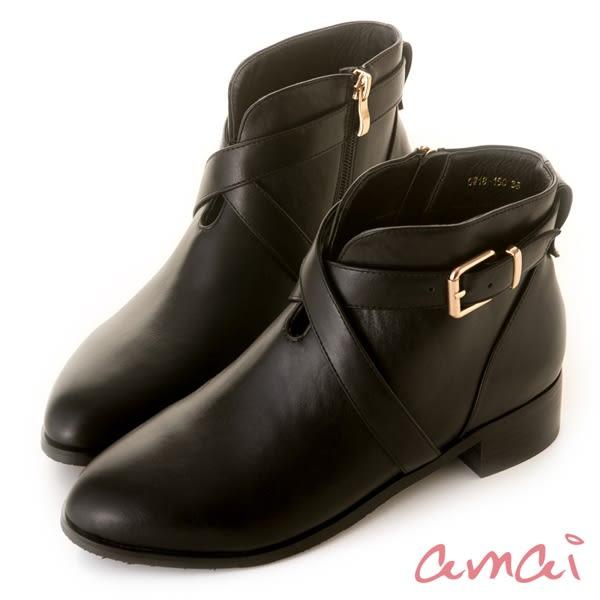 amai金屬側條穿洞裝飾踝靴 黑