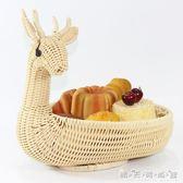 創意糖果盤個性水果籃家用現代客廳面包籃子藤編水果盤干果盤WD 晴天時尚館