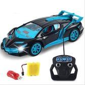 遙控車 遙控車充電帶燈光漂移搖控汽車賽車男孩兒童玩具車模型小孩無線 igo 小宅女大購物