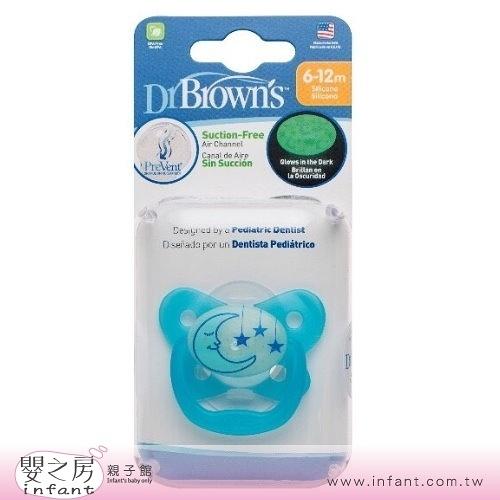 【嬰之房】Dr. Brown s布朗博士 PreVent功能性夜光安撫奶嘴 6-12M(藍)