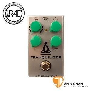 【美國製水聲/顫音效果器】【J.RAD Tranquilizer Phase/Vibe】 【美國手工品牌】【JRAD/TRQ】