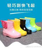 日本超輕兒童雨鞋女童水鞋天使翅膀寶寶雨鞋小童男童時尚短筒雨靴艾美時尚衣櫥