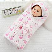 純棉嬰兒抱被新生兒包被春秋季夏季抱毯被子繈褓包巾寶寶紗布裹布 完美情人精品館