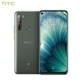 HTC U20 5G 智慧型手機(8G/256G)-綠【愛買】