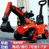 遙控車 大款兒童電動挖機可坐可騎大號電動玩具車挖土機滑行男女海工程車【快速出貨】