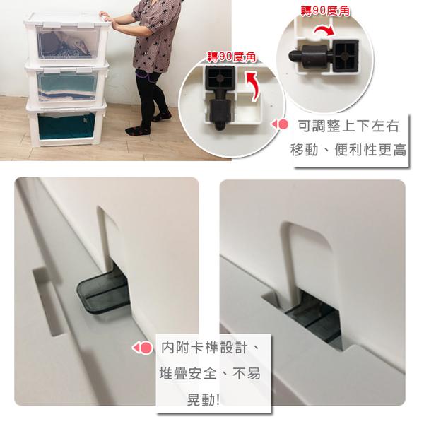 特惠-《真心良品》梅莉莎雙開式收納箱附輪70L – 3入組