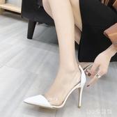 白色透明少女高跟鞋女2019新款性感細跟尖頭百搭氣質仙女單鞋 XN7060【123休閒館】