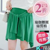 哈韓孕媽咪孕婦裝*【HB3246】正韓製.瑜珈腰孕婦褲.腰綁帶不規則裙襬絲質棉短裙