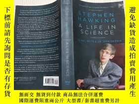 二手書博民逛書店STEPHEN罕見HAWKING A LIFE IN SCIENCE(小16開)見圖Y13882 見圖 見圖