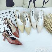 女鞋單鞋尖頭低跟細跟後空半涼鞋腕帶簡約真皮鞋 可可鞋櫃