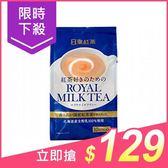 日東紅茶 皇家奶茶(濃厚)140g【小三美日】$139