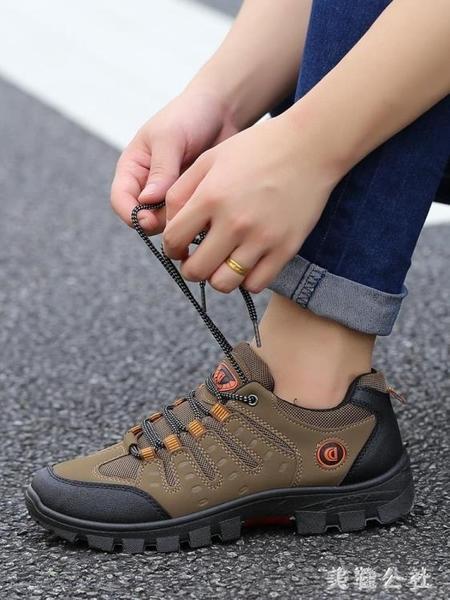 透氣登山鞋防滑耐磨戶外鞋輕便旅游鞋防水運動徒步鞋夏新款男鞋 aj16516【美鞋公社】