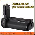 【福笙】美科 MEIKE MK-6D Canon EOS 6D 垂直把手 電池把手(總代理公司貨) 同原廠BG-E13