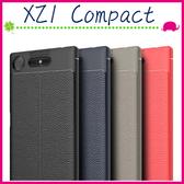 Sony XZ1 Compact 4.6吋 荔枝皮紋背蓋 時尚手機殼 全包邊保護套 TPU軟殼手機套 矽膠保護殼 後殼