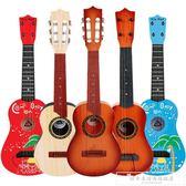 尤克里里初學者兒童仿真小吉他玩具可彈奏帶音樂男孩女孩迷你樂器CY『韓女王』