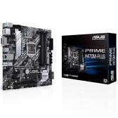 ASUS 華碩 PRIME H470M-PLUS M-ATX 主機板 LGA1200 USB3.2Gen2
