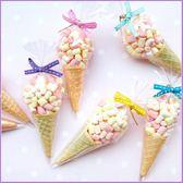 幸福朵朵【迷你甜筒棉花糖X基本100份】二次進場/婚禮送客喜糖/吃甜甜囍糖/來店禮/婚禮小物