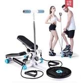 踏步機免安裝靜音踏步機家用迷你多功能腳踏機健身器材LX 夏季新品