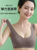 大碼內衣 乳膠內衣女無鋼圈薄款無痕背心式小胸聚攏夏季大碼收副乳運動文胸 寶貝