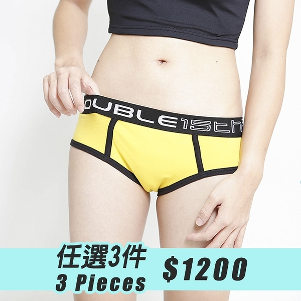 《Double束胸》中性純棉內褲 15週年款(三角)  任選三件$1200【D81】