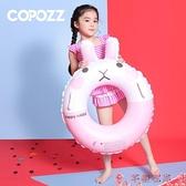 泳圈COPOZZ游泳圈兒童救生圈可愛充氣帶扶手寶寶水上游泳裝備加厚大號 芊墨 上新
