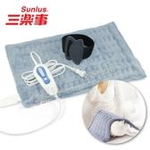 Sunlus三樂事-暖暖柔毛熱敷墊(中) ~乾濕兩用/可水洗