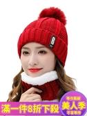 針織帽子女冬針織可愛韓版保暖時尚冬季百搭加絨潮騎車防風秋冬毛線帽