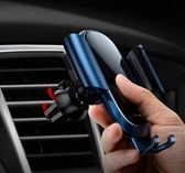 車載手機架汽車支架出風口導航萬能通用多功能支撐卡扣『艾麗花園』