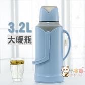 暖瓶塑料外殼學生暖壺玻璃內膽大容量溫水瓶家用保溫瓶熱水瓶 【八折搶購】