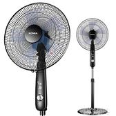 康佳電風扇落地扇家用宿舍台立式風扇機械靜音搖頭工業電扇定時 ATF 電壓:220v