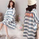 【愛天使孕婦裝】韓版(83468)毛圈布 寬鬆版亮麗粗條紋長版衣 孕婦裝