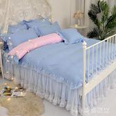 床包組 少女心公主白紗蕾絲純色床裙四件套雙人床品網紅OB997『時尚玩家』