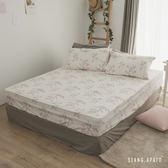 【預購】薄被套床包組-加大【La Fleur】ikea風格  100%精梳棉 純棉 翔仔居家