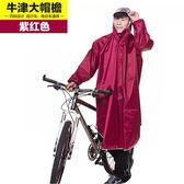 雨衣 騎安電動車雨衣自行車雨衣單人學生男女大帽檐有袖加厚加大雨披  萬聖節禮物
