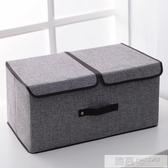 收納箱布藝整理箱有蓋儲物箱子大號可折疊內衣襪收納盒宿舍收納箱