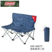 【速捷戶外】美國Coleman CM-18277 點點藍情人椅,休閒椅,折疊椅,露營椅/收納快速.攜帶方便