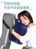趴睡枕充氣便攜火車旅行必備午休辦公室午睡神器  【快速出貨】