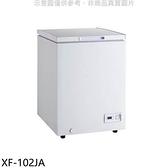 【南紡購物中心】格力【XF-102JA】93公升臥式冷凍櫃