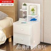 迷你小床頭櫃子20-25-30-35CM 臥室超窄床邊儲物櫃邊角斗櫃 酷斯特數位3c YXS