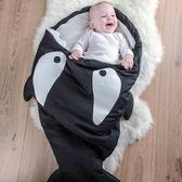 鋪棉鯊魚嬰兒睡袋  保暖寶寶睡袍防踢被  SK031 好娃娃
